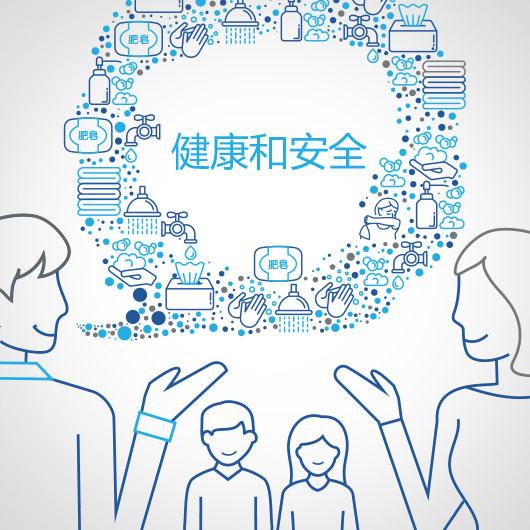 UNICEF Covid 19 Parents Video Thumb